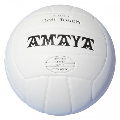 Voleibol Cuero Soft Touch Oficial