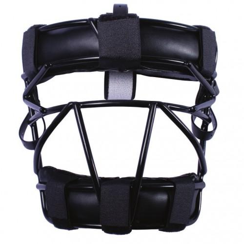Senior Catcher Softball Mask.