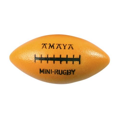 Pelota Foam Rugby Recubierto