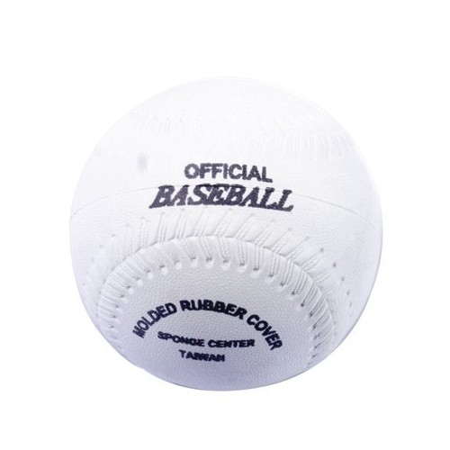 Pelota Piel Softball