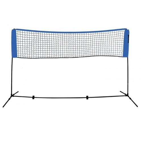 Portable badminton net