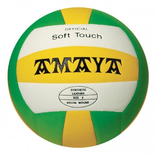 """Volleyball """"Soft-Touch"""" Official. Tricolor"""