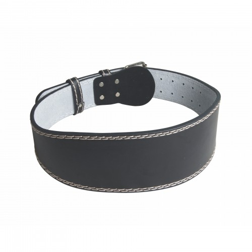 Weight Lifting Belt- Leather