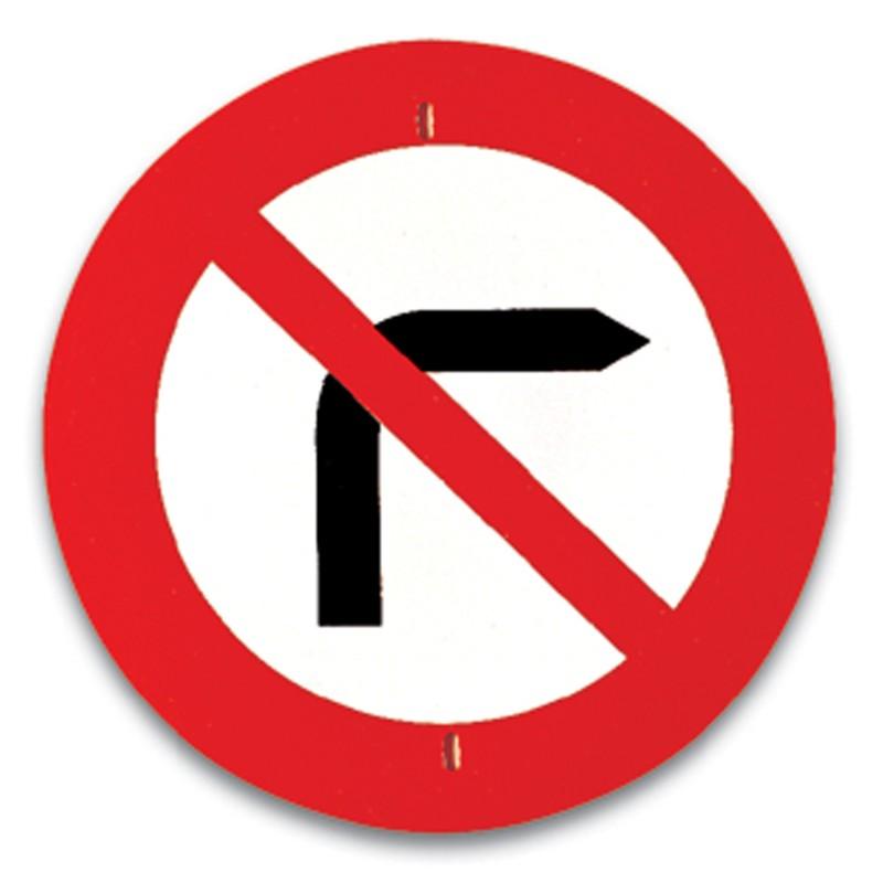 Traffic panel - No right turn